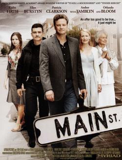 main street movie