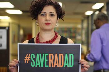 SaveRadAd copy